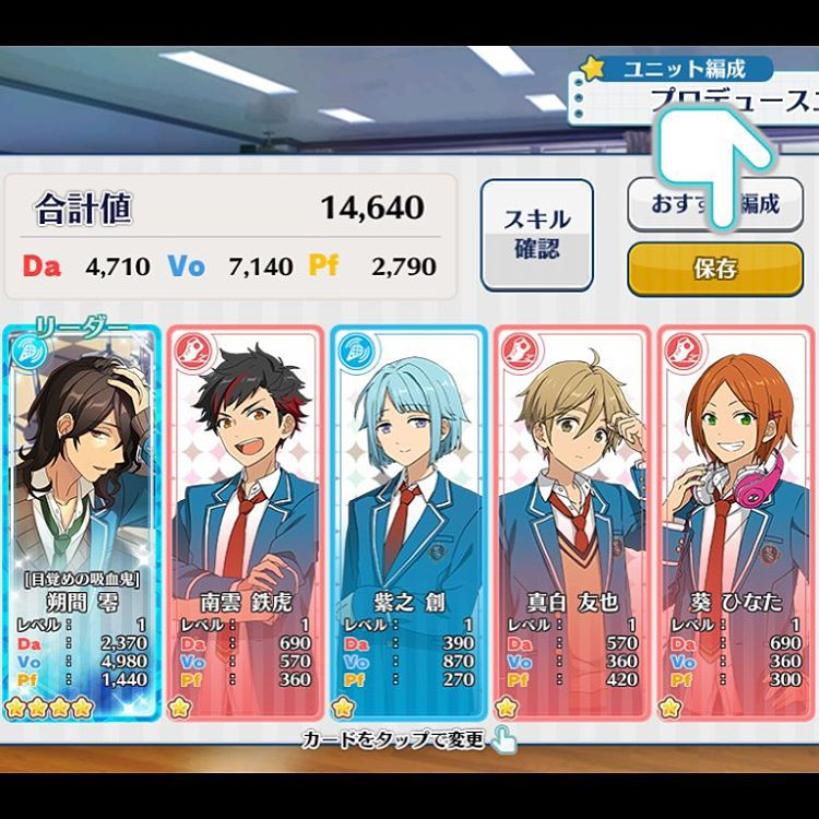 ensemble stars free ios game lets collect cute anime boys