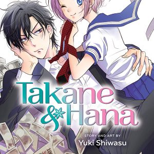 VIZ Media Announces Takane & Hana Manga by Yuki Shiwasu