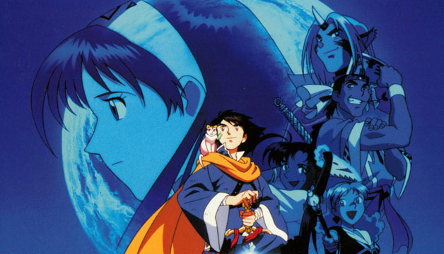 lunar 2 eternal blue | lunar | lunar eternal blue | lunar eb | lunar tsst | lunar silver star | lunar the silver star story | lunar harmony | lunar walking school | lunar magic school | lunar ss | sega cd | saturn | playstation | psp