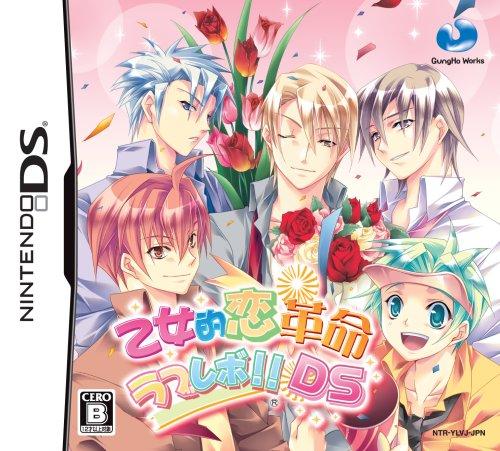 Girlish Love Revolution | Otometeki Koi Kakumei * Love Revo!! | Nintendo DS | Love Revo | Girlish Love Revo | Weight Loss | Anime | Dating Sim | Review | Editorial | English Translation